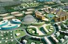 """Удмуртия будет претендовать на проведение Всемирной универсальной выставки """"ЭКСПО-2025"""""""