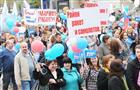 Первомайская демонстрация в Самаре пройдет колоннами до ул. Полевой