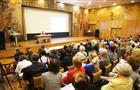 Состоялись публичные слушания по исполнению областного бюджета