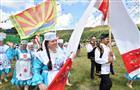 В Камышле прошел IV областной сельский Сабантуй