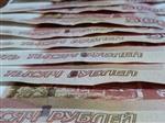 В Самарской области возбуждено уголовное дело по факту сбыта поддельных денежных купюр