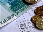 В Самаре за двойные квитанции на УК завели уголовное дело о мошенничестве