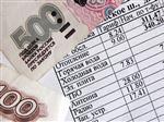 Жители Самары получат объединенные квитанции за коммунальные услуги и капремонт до 10 марта
