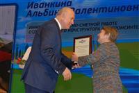 Глава региона поздравил жителей губернии с наступающим Днем химика