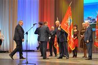 Торжественное собрание, посвященное Дню Весны и Труда