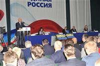 """Конференция """"Единой России"""" рекомендовала Александра Фетисова на пост главы Самары"""