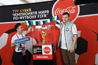 В Москве презентовали Самару как город-организатор ЧМ-2018