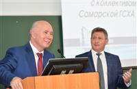 Николай Меркушкин встретился с коллективом Самарской государственной сельскохозяйственной академии