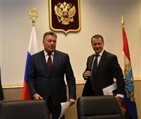 Александр Ефанов стал председателем арбитражного суда Самарской области