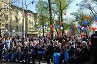 В Самаре на пр. Металлургов прошла акция, посвященная 70-ой годовщине Победы