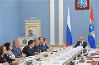 Заседание координационного совещания по обеспечению правопорядка на территории региона