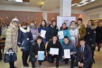 Международная конференция учащихся в Отрадном привлекла участников из 39 регионов РФ и трех стран СНГ