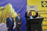 Завод сухих строительных смесей Sakret в Новокуйбышевске планируют запустить в 2014 году