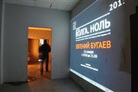 На Фабрике-кухне 21 января стартовали презентации самарских художников