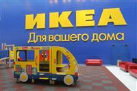 Открытие торгового комплекса ИКЕА-Самара