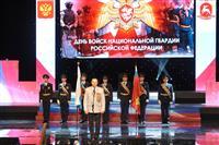 Торжественные мероприятия, приуроченные ко Дню федеральной службы войск национальной гвардии Российской Федерации