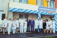 Состоялось официальное открытие многофункциональной поликлиники в мкр. Крутые Ключи