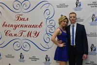 """Дмитрий Азаров: """"Самарский медицинский университет всегда устремлен в будущее!"""""""