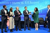 Форум старост студенческих групп вузов и ссузов Самарской области