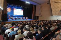 """Конференция регионального отделения партии """"Единая России"""""""