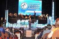 3 сентября, в Самарском театре оперы и балета прошло торжественное мероприятие, приуроченное ко Дню работника нефтяной и газовой промышленности