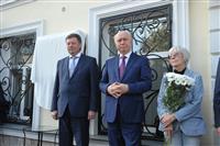 В Самаре открылась мемориальная доска в честь Эльдара Рязанова