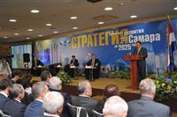 Утверждена стратегия развития Самары до 2025 года