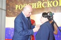 Николай Меркушкин отметил лучших журналистов Самарской области