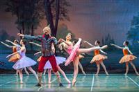 Гала-концерт студентов Самарского хореографического училища