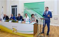 """""""Гипровостокнефть"""" провел научно-практическую конференцию"""