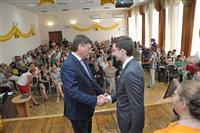 В Самаре наградили выпускников, получивших на ЕГЭ 100 баллов