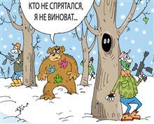 """Активный отдых в Самаре: от """"Зарницы"""" до пейнтбола"""