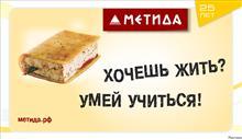 Немного высококалорийной рекламы, август 2012 г.