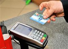 """Самарцы постепенно отказываются от """"налички"""" в пользу пластиковых карт"""