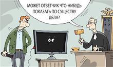 Самарец отсудил у производителя более 200 тыс. руб. за сломанный телевизор, купленный с рук