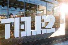 В Самарскую область пришел Tele2 - четвертый федеральный оператор мобильной связи