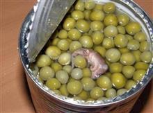 Роскачество проверило консервированный зеленый горошек на пестициды