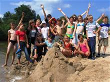 Как устроить ребенка в летний лагерь за полцены
