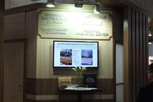 """Фото  стенда компании """"ВОИП ИНЖИНИРИНГ"""" на форуме """"Открытые инновации 2014"""""""