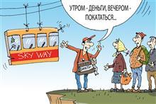 """Самарцев затягивают в """"высокотехнологичную"""" финансовую пирамиду"""
