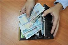 Как вернуть вклад, если банк лишился лицензии