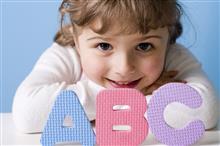 Как помочь ребенку правильно заговорить