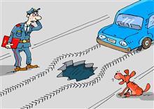 Что делать, если ваша машина пострадала по вине коммунальщиков