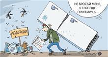 Самарец взыскал за сломанный холодильник около 200 тыс. рублей