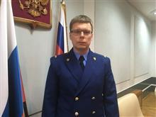 Новый прокурор Самары будет бороться с коррупцией и нарушениями в сфере ЖКХ