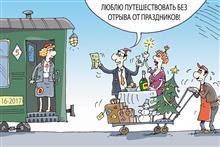 Прицениваемся к новогодним турам по России и странам СНГ