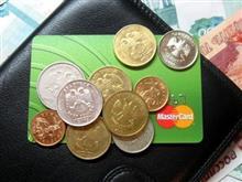 """Можно ли скопить деньги с помощью банковской """"карты-копилки"""""""