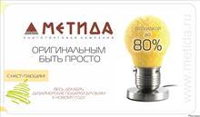 """Не только книги! Но и меховые лампочки :) """"Метида"""", накануне Нового 2012-го года."""