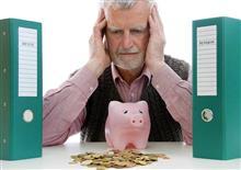 Копим на старость в обход пенсионных фондов