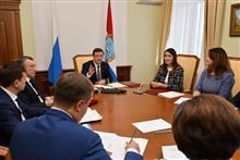 Облправительство совместно с АСИ займутся повышением инвестиционной привлекательности региона